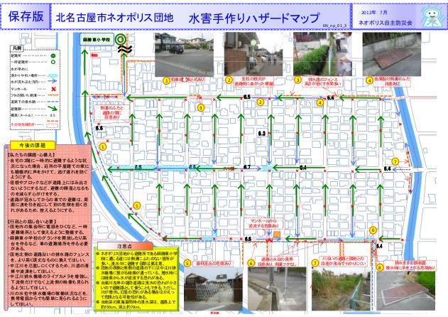 KN_np_01_hm_20120902