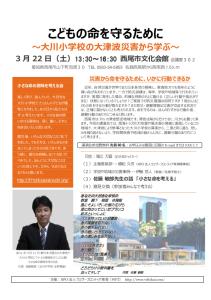 seminar_20140322