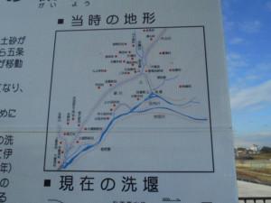 tl-nishiajima1-8
